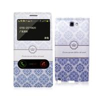 Caso mayor-tirón para la nota 2 de la cubierta fina de cuero para Samsung Galaxy Nota 2 II Volver teléfono celular Casos Accesorios Protector