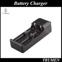 Wholesale E Cigarette Battery Charger Universal Charger Capable of charge batteries simultaneously for Battery shipping free