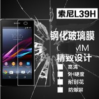 Cheap Tempered Glass Best Tempered Glass For Sony S39h