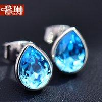 ao earring - Ming Lin Ao location crystal earrings Colorful rain droplets crystal earrings female Korean jewelry