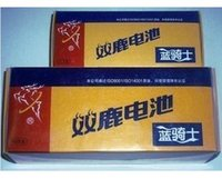 Wholesale Deer battery on the th AA batteries mercury zinc manganese battery toy batteries a plate