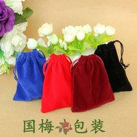 Wholesale Mix Color x12cm Thick Velvet Pouch Wedding Gift Bag Drawstring Jewelry Packaging Christmas Gift Pouch
