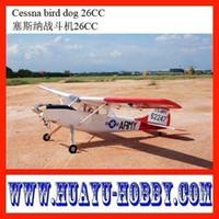 airplane dogs - balsa nitro airplane Cessna Bird Dog CC mm ARF B