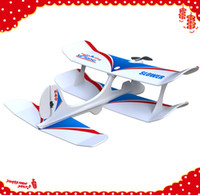 Wholesale Factory supply newest remote control airplane with Bluetooth model air plane Minute toys for kids mini fixed wing aircraft