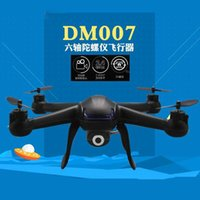 Wholesale DM007 Ghz Camera Drones Axis Gyro QuardCopter Remote Control RC Meters Helicopter With MP HD Camera Flashlight Retail Box Toys