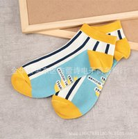 animal coloration - Coturno Feminino Real Slippers Huff Socks Socks New Tide Fashion Cotton Ball Candy Coloration Mouth Female Cute Deodorant