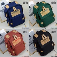 ai rivets - New Ai ancient trend shoulder bag canvas backpack sports bag male high school students bag man bag handbags Korean leisure package