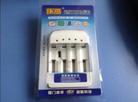 Wholesale HG W path Universal Battery Charger for v v v Li ion rechargeable battery