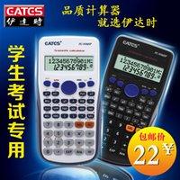 Wholesale Original Cates Student Scientific Calculator FC msp function calculator white black options