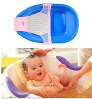Wholesale Baby kid bath bed soft slip resistant bath net mesh sling rack shower plate seat bath massage T Shape Cross shape Netlike bed