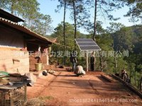 Wholesale off grid small home solar power system