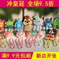 Wholesale Cartoon animal clip bookmark paper clip office stationery supplies