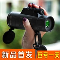 Cheap 15 new Panda HD high-powered night vision binoculars 1000 times military concert eyes from far infrared