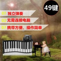 Wholesale 49 key thickening version of folding keyboard piano keyboard hand roll piano belt power supply