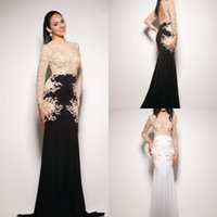 back drop - 2015 Plus Size Prom Dresses Sexy Mermaid Sheer Tulle Applique Long Sleeve Drop Back Sweep Train Crew Custom Made Cheap Formal Prom Gowns
