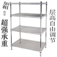 balcony storage - Kitchen Shelves four stainless steel color balcony microwave oven shelf storage rack storage rack pot rack