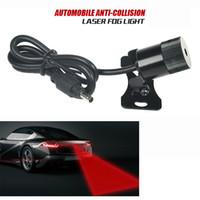 Wholesale Car Anti collision Rear Laser Fog Light Vehicle Road Driving Safety Laser Rear Warning Light