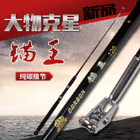 Wholesale Carbon Light Fishing Rod Trolling Rod Fish Troll Ugly Rod Fishing Tackle Hard Boat Rods section m DISCOUNT