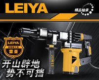 Wholesale Super power professional electric pick slot wall the industrial grade power tools