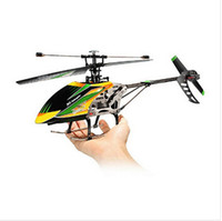 big outdoor rc helicopter - WL toy V912 GH CH big Large outdoor Remote Control helicopter RC Gyro Quad copter electronic boy toys gift Helicopter Free