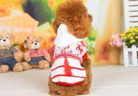 Оптово-животное свитер собака свитер Рождество одежды собаки кошка одежда плюшевый VIP Pet одежды