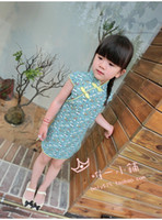 baby restore - Baby Girls Cheongsam Chinese Style Restoring Ancient Ways Tang Suit Skirt Summer Age Size Z57