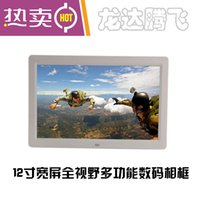 digital frame - inch ultra widescreen multi function digital photo frame digital photo frame photo frame Gift Frame