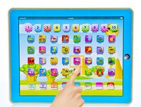 best tablet flash - Spanish language Y pad ypad children early learning machine Spain computer PC tablet for kids best gift