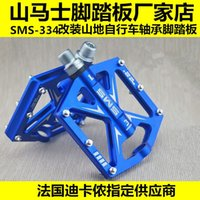 Wholesale Modified mountain bike pedal bearing Aluminum Alloy bearing large pedal tread design of bicycle accessories