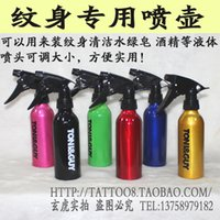 aluminum cleaning equipment - tattoo equipment cleaning supplies water bottle aluminum bottles green bottle