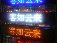 Wholesale programmable White led sign P10 LED moving sign led scrolling message sign