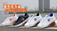 Cheap new influx of British men's casual sports shoes business fashion shoes 2015 spring and coltsfoot