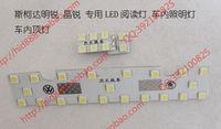 Wholesale Special skoda octavia led reading lamp indoor lamp roof lamp rear lights order lt no track