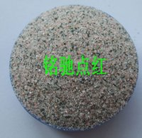Wholesale Natural sand prices manufacturers Ming Chi well known natural sand for high quality direct