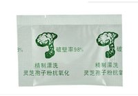 Wholesale 200g Broken Spore Ganoderma Lucidum Powder reishi