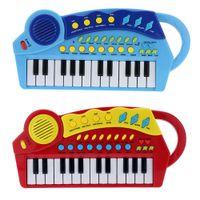 Wholesale 15 quot Keys Multifunctional Electronic Keyboard Music Organ Music Toy Educational Cartoon Electone Gift for Children Babies Kids