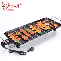 bake marketing - Korean barbecue pot smoking household electric oven baking oven electric grill skewer rectangular home market c
