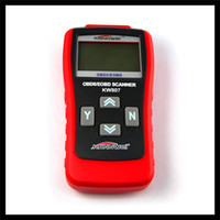 car diagnostic computer - KW807 GS500 OBD2 OBDII LCD Car Scantool Automotive Truck Diagnostic Scanner Tool Computer Vehicle Fault Code Reader Scan