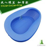 Wholesale 10pcs ical plastic toilet bedpan thickened by men and women of elderly patient paralyzed adult toilet bedpan in pregnant women