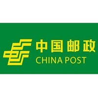 Wholesale DHL China Post Air Mail Make up the postage post Freight Payment Links China Post Air Mail Extra freight charge