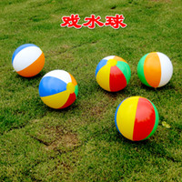 Wholesale 2015 Summer cm Beach ball Multi colour outdoor beach ball Water sports balloon water toys Party a gift