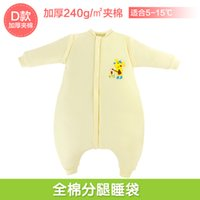 baby common cold - 2016 Christmas Gift Warm Winter Shipping Clothing Style Combed Cotton Baby Sleeping Bags Common Thick Cotton Color M L XL