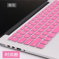 Wholesale Top Quality Colorful silicone keyboard protector cover Skin For Macbook air pro retina quot quot dustproof waterproof DHL free