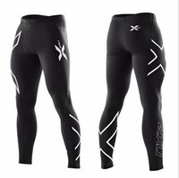 Wholesale The latest Sports xu Men compression fitness pant male sports running clycling bike bicycle male pants tight bottom xu