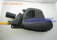 Cheap Wholesale-Yamaha Harvard hi clever imitation grid jog125 proud to have fought heroic air filter assembly 125