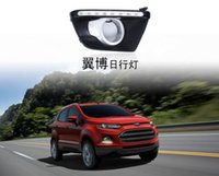 Wholesale 8 LED daytime running lights for Ford EcoSport dedicated modification parts accessories high light safe light
