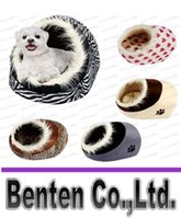 Wholesale Pet Bed Winter Warm House Bed Dog Cat Kennel Zebra Leopard Grey Pink Colors for Choosing Pet Products Supplies LLFA3310F