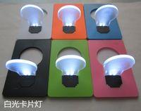 bank egg - Creative LED card lamp bank card size wallet card lights always carry lights Nightlight