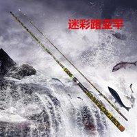 activity carbon - 2 Miluya camouflage fishing rod fishing rod fishing activities