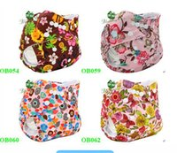 Wholesale 2015 New Design Cartoon Prints Newborn Cloth Diapers Washable Baby Diapers Without Insert AnAnbaby Nappies
